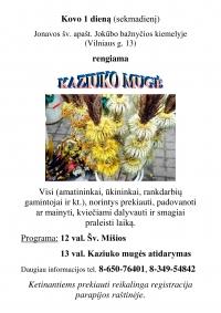 Kaziuko-muges-skelbimas