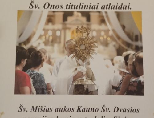Tituliniai šv. Onos  atlaidai Skarulių bažnyčioje